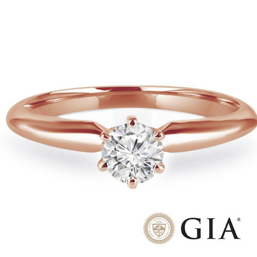 Diamant Ring Rosegold 585, 0.25 Ct. IF Brillant GIA zertifiziert